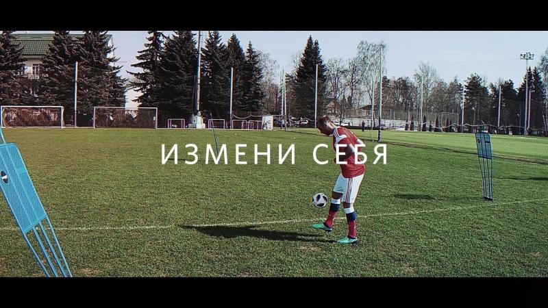 Промо ролик кампании