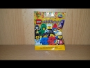 Lego Minfigures Series 18 Opening And Review 10 Лего Минифигурки 18 серия 10