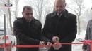 Состоялось торжественное открытие Горняцкого межрайонного ЕРЦ города Макеевки