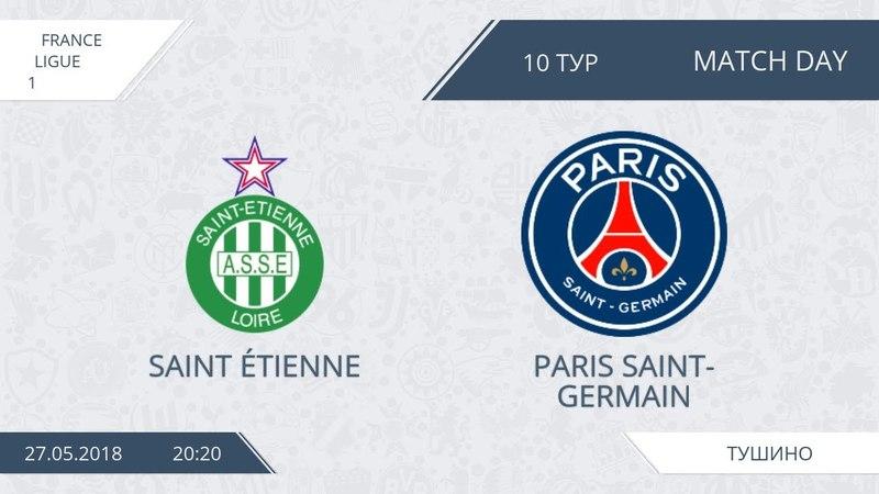 AFL18. France. Ligue 1. Day 10. Saint Étienne - Paris Saint-Germain