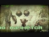 Fallout 3 #49. ПРОДОЛЖАЕМ ПОМОГАТЬ УЧЕНЫМ ПРОЕКТА ЧИСТОТА. СТРАННИЦА ПУСТОШЕЙ