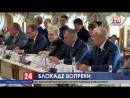Блокаде вопреки: норвежский общественник и бизнесмен разрабатывает туры в Крым