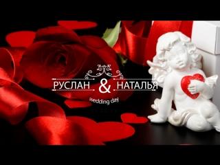 Wedding day/ Руслан & Наталья - свадебный клип Видео фотосъемка Луганск / #Видеофотосъёмка #свадьба #фотограф #Луганск