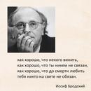 Евдокия Мышкина фото #16