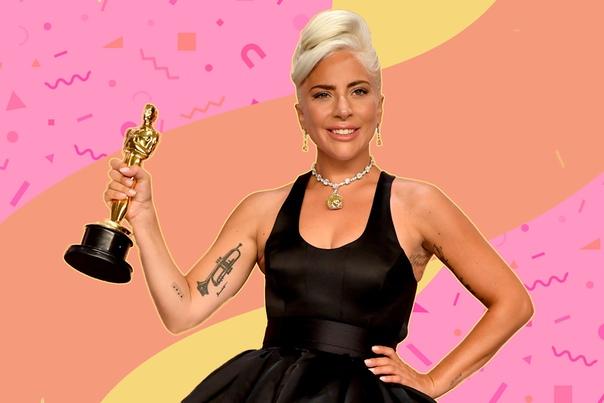 Леди Гага призвала сделать премию «Оскар» бесполой