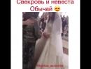 Свадебный обычай