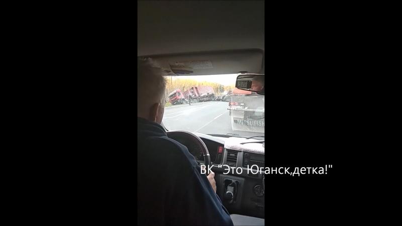 ДТП на трассе Нефтеюганск-Пойковский