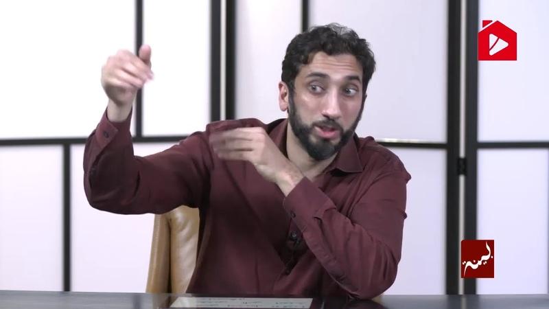 Аль Бакара 19 Понимание своей истории Нуман Али Хан