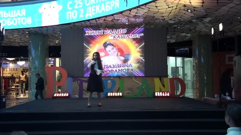 Гость концерта-презентации звездного диска ХИТЫ РАДИО Кашалот Елизавета Кемоклидзе