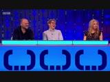 Insert Name Here 4x03 - Suzannah Lipscomb, Stephen Mangan, Al Murray, Ellie Taylor
