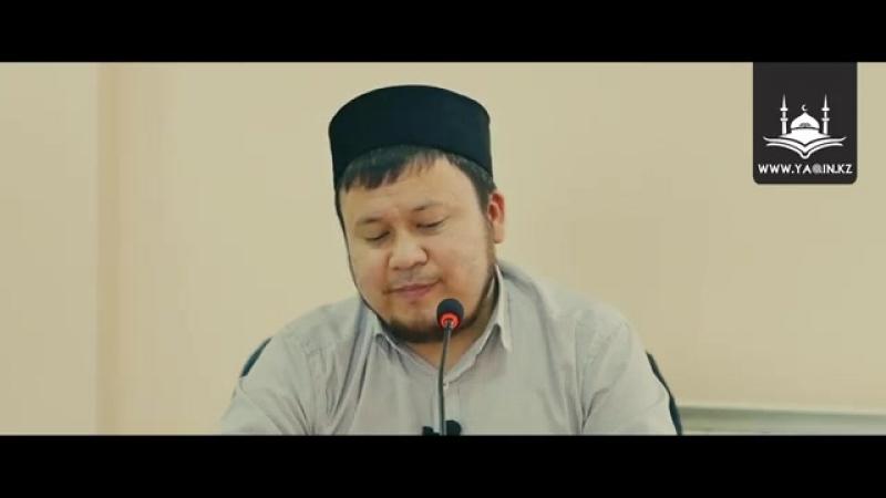 Ұстаз Ерсін Әміре - Бидғатқа қатысты сахабалардың сөздері _ www.Yaqin.kz.mp4