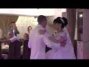 Первый Свадебный танец Алины и Алексея