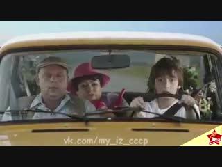 А какой был твой первый автомобиль?