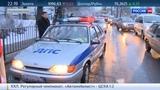 Новости на Россия 24 Снегопад парализовал магистрали Калининграда