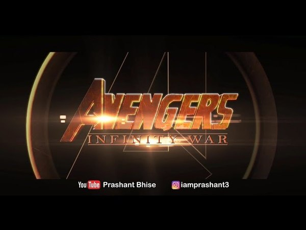 FREE Avengers - Infinity War Title Animation After Effects (Template Link Is In The Description)