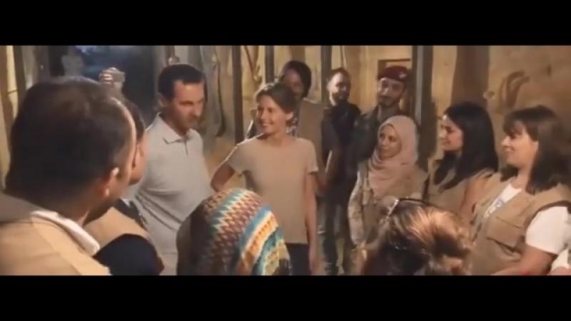 Президент САР Башшар Аль-Асад и госпожа Асма Аль-Асад посетили один из туннелей в столичном пригороде Джобар