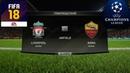 FIFA 18 - ПРОГНОЗ│1/2 ЛИГА ЧЕМПИОНОВ 2018│ЛИВЕРПУЛЬ - РОМА /Liverpool - Roma/
