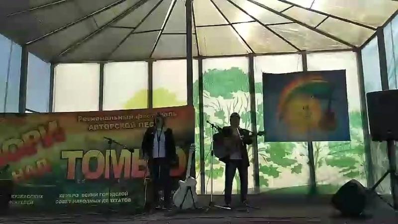 Песня о Лесной Поляне