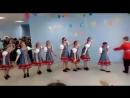 Вася-василёк - танцуют девочки и один радость ведь какая мальчик Рустам Караев . Танцевальный коллектив Жемчужинки КДЦ КА