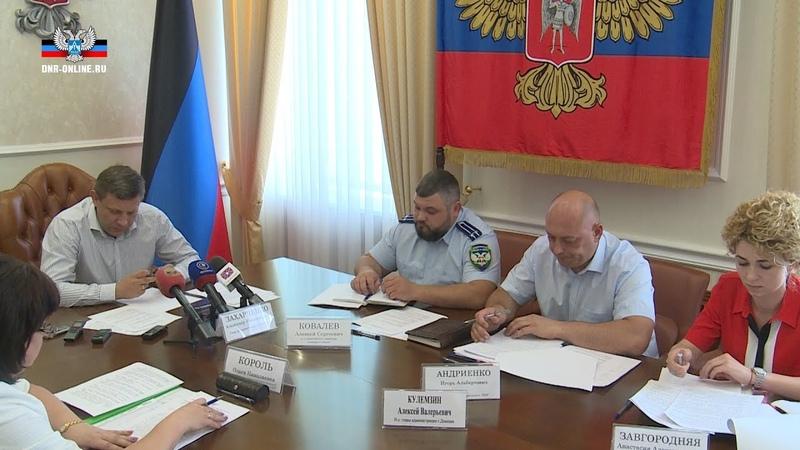 Александр Захарченко провел рабочее совещание с перевозчиками Республики
