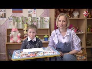 Возьми меня, мама! Юный художник Кирилл ищет родителей http://ulpravda.ru