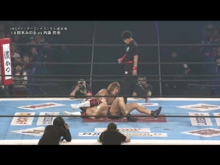 2018.04.29 NJPW Wrestling Hinokuni- Tetsuya Naito Vs. Minoru Suzuki- IWGP Intercontinental Title Match