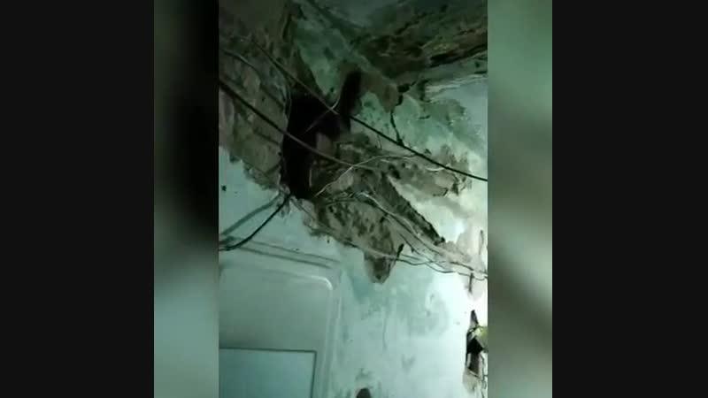Жители в Беслане по улице Гагарина жалуются на непригодное состояние жилого дома