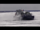 Судно на воздушной подушке уникальный транспорт поступил на Южный Урал