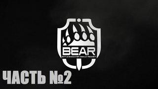 Escape from Tarkov 0.8 прохождение часть 2 Пикник со стрельбой