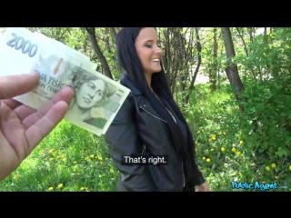 Publicagent jennifer mendez sticky facial for busty czech teen new porn 2018 порно на публике сисястая пикапер