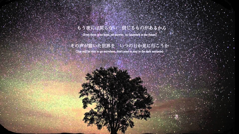 Twilight - say ( with English Lyric)