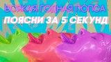 Кристина Агилера, Ариана Гранде, Туве Стюрке - Всякая годная попса №4