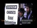 Rothschild Zionismus ✡ NWO ▶ Tabufreier Vortrag David Icke