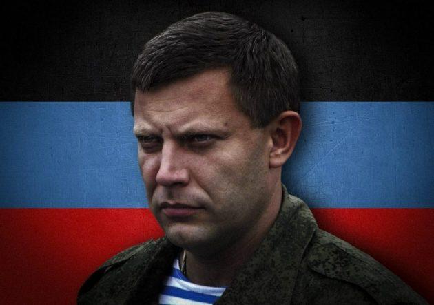 Главари ДНР сделали убитого Захарченко виновным во всем