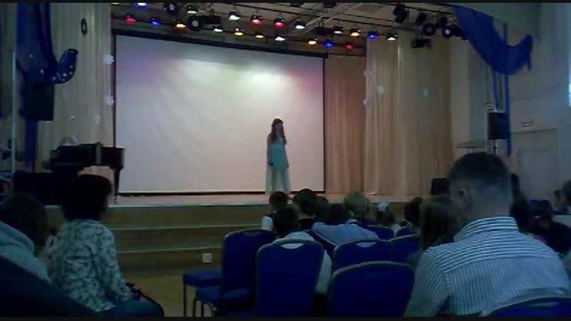 выступление декабрь 2017 Инга Кузьмина