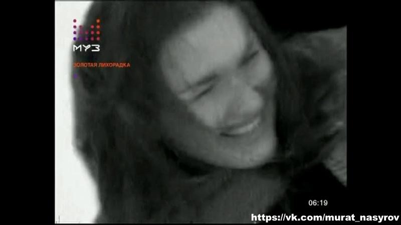 Мурат Насыров-Кто-то простит(Полная версия клипа)-Муз тв-Золотая лихорадка