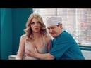 Как работает организм человека, если пьяная девушка на осмотре у врача, а лекарь офигел! на троих