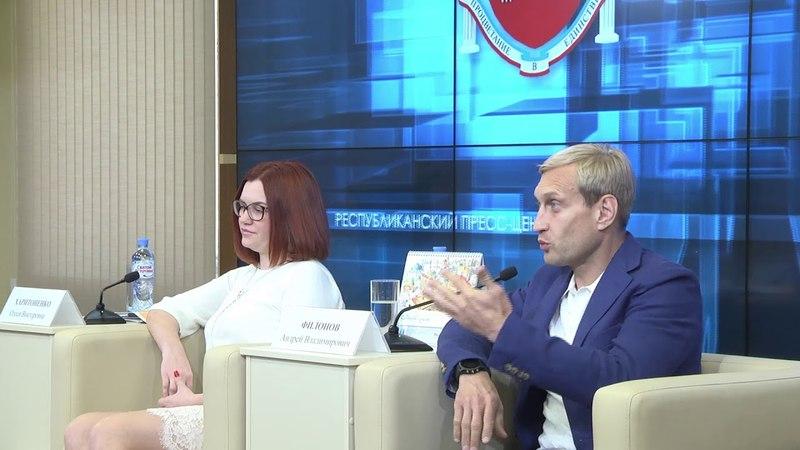 Олеся Харитоненко и Андрей Филонов в прямом эфире Крымского Республиканского пресс-центра