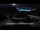 2018_10_13_16_13_55_396_dusha_adminki1.mp4