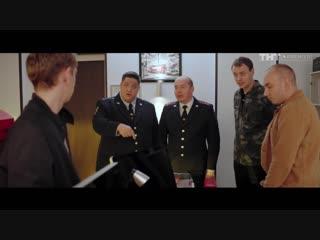 Полицейский с Рублевки: Спецзадание
