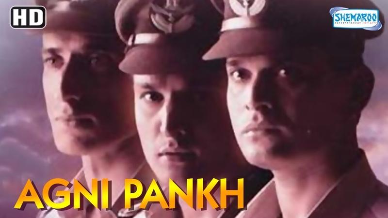 Agnipankh (2004) (HD) Hindi Full Movie - Jimmy Shergill | Sameer Dharmadhikari | Rahul Dev