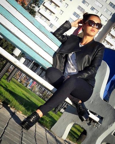 Катя Цзин