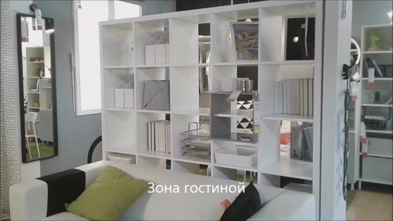 КАЛЛАКС - стеллаж и зонирование пространства
