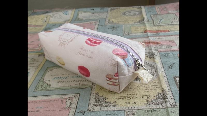裏地付きマチあり簡単ペンケース 作ってみた&作り方 kawaii pouch 縫い代の35