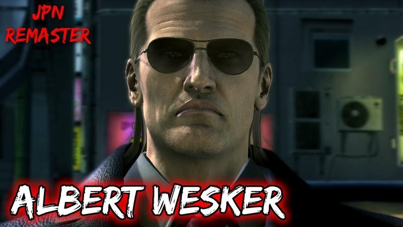 Ryu Ga Gotoku 3 Remaster - Boss Battles 5 - Albert Wesker (EX-HARD)