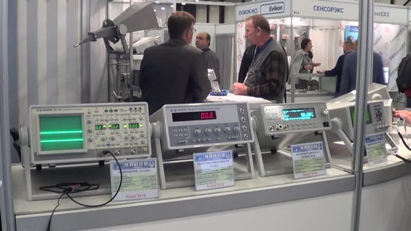 Выставка Радиоэлектроника и приборостроение (EXPOFORUM-2018)
