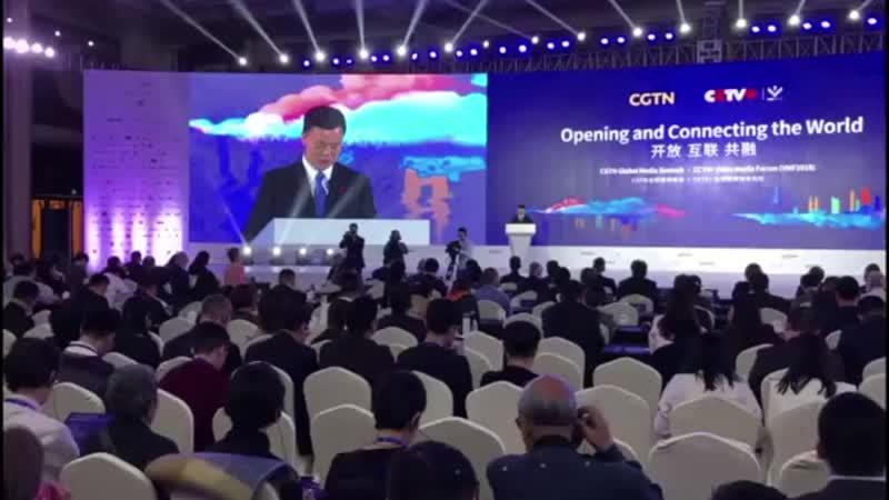 Второй всемирный медиа саммит CGTN и восьмой всемирный форум видео СМИ