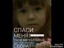 СРОЧНЫЙ СБОР Спасте жизнь Кире Беленькой Рак Лейкоз