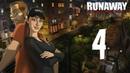 Прохождение Runaway 3: Поворот судьбы - Часть 4 (на русском языке, без комментариев)