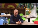 Обращение генерального директора ООО Активити Парк Джунгли Парк к родителям и детям